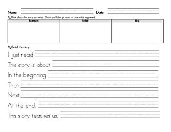Written Retell Template - NO PREP- Just Print!