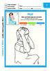 Wudhu Coloring Worksheets