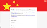 Wuhou Article (Reading Level 2) Comprehension Worksheet for Google Form