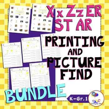 Letters Xx Zz AR ST ER Printing and Picture Find Worksheets BUNDLE