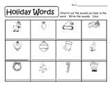 X-mas Holiday Words