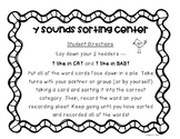 Y Sounds / Y as a Vowel Sorting Center and Recording Sheet