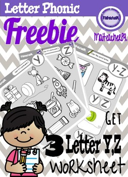 Y, Z Letter Recognition Worksheets Freebie