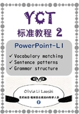 YCT Level 2_Powerpoint_Lesson 1