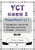 YCT level 2 Powerpoint_Lesson 11