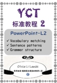 YCT level 2 Powerpoint_Lesson 2