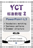 YCT level 2 Powerpoint_Lesson 3