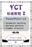 YCT level 2 Powerpoint_Lesson 4