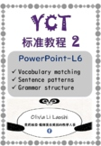 YCT level 2 Powerpoint_Lesson 6
