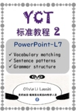 YCT level 2 Powerpoint_Lesson 7
