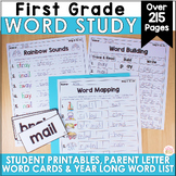1st Grade Spelling Word lists EDITABLE {year long}
