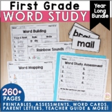 1st Grade Spelling Assessments and Word Lists EDITABLE {year long bundle}