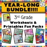 YEAR LONG BUNDLE- Reading, Writing, Math, Fun Activities & Worksheets- 3rd Grade