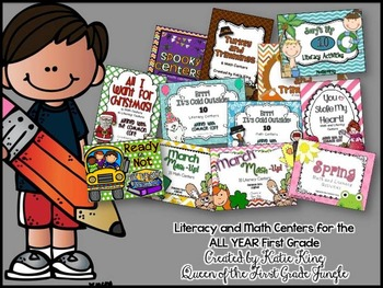 YEAR LONG Center Bundle: First Grade Math and ELA