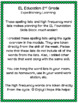 YEAR LONG EL Education Spelling Word Lists 2nd Grade Modules 1-4 BUNDLE