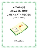 YEAR LONG MATH REVIEWS: FOURTH GRADE (Months 1-3)