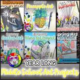 YEAR LONG Middle School Art Project Bundle