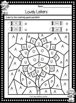 YEAR LONG Practice Pages GROWING BUNDLE:  NO PREP Math and Literacy Worksheets