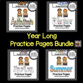 YEAR LONG Practice Pages:  NO PREP Math and Literacy Worksheets