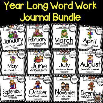 YEAR LONG Word Work Journal Bundle:  NO PREP Interactive Journals