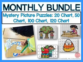 YEARLONG BUNDLE-20 Chart, 50 Chart, 100 Chart, 120 Chart Mystery Picture Puzzles