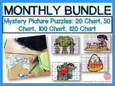 MONTHLY BUNDLE-20 Chart, 50 Chart, 100 Chart, 120 Chart Mystery Picture Puzzles