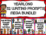 YEARLONG WRITING PROMPTS BUNDLE:PROMPTS/GRAPHIC ORGANIZERS