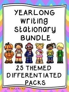 YEARLONG Writing Paper/Writing Stationary BUNDLE--DIFFERENTIATED