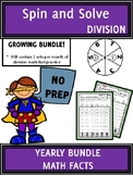 YEARLY BUNDLE Math Center DIVISION Facts Spin and Solve |