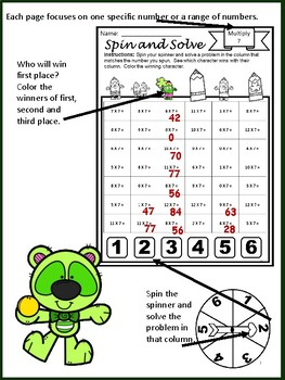 YEARLY BUNDLE Math Center MULTIPLICATION Facts Spin and Solve | GROWING BUNDLE