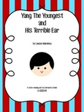 Yang The Youngest And His Terrible Ear by Lensey Namioka -