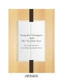 Yang the Youngest and His Terrible Ear Novel Study