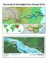 Yangtze River Word Search