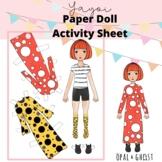 Yayoi Kusama Paper Doll Activity and Intro Print