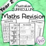 Year 2 Australian Curriculum Maths Revision Sheets