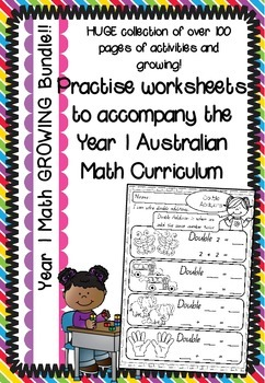 Year 1 Math Worksheets - Growing Bundle