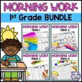 Year 1 Morning Work | Year Long Bundle