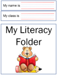 Year 1/Prep Literacy Display