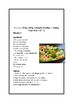 Year 11 Food Recipes