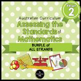 Year 2 Australian Curriculum Maths Assessment BUNDLE OF ALL STRANDS