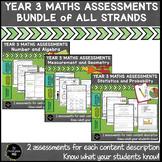 Year 3 Mathematics Assessment BUNDLE OF ALL STRANDS