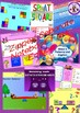 Year 3 and 4 Smart Notebook and Unit of Work MEGA Bundle 1