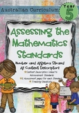 Year 5 Australian Curriculum Maths Assessment Number and Algebra Bundle
