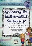 Year 6 Australian Curriculum Maths Assessment - Fractions,