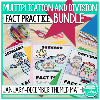 Multiplication and Division Math Facts Worksheets: Year Bundle