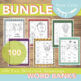 Writing Center Kindergarten and Grade 1 for the Whole Year Bundle