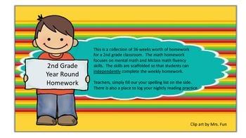 Year Long 2nd Grade Homework (Math Fluency Practice Focus)