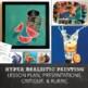 Year Long Advanced High School Art or Semester AP Art Breadth Curriculum