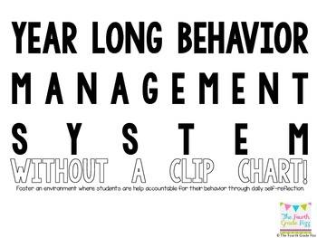 Year Long Behavior Log System