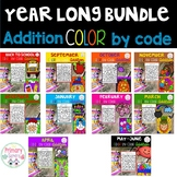 Year Long Bundle Addition Color By Code